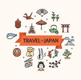 Japan Concept Travel. Vector Royalty Free Stock Photography
