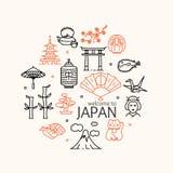 Japan Concept Travel. Vector Royalty Free Stock Photos
