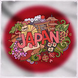 Japan country hand lettering and doodles elements Stock Photos