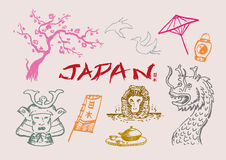 Japan Cultural hand sketch collection 1. Japan set doodle artwork with Vector artwork and raster versions stock illustration