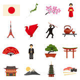 Japan Culture Flat Icons Set Stock Photography