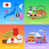 Japan Culture 4 Flat icons Square. Japanese culture traditions landmarks and national cuisine for travelers 4 flat icons composition poster  vector illustration Stock Photo