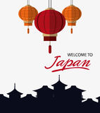 Japan culture and landmark design. City silhouette and lamps icon. Japan culture landmark and asia theme. Colorful design. Vector illustration Royalty Free Stock Images