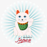 Japan culture and landmark design. Lucky cat icon. Japan culture landmark and asia theme. Colorful design. Vector illustration Stock Photography