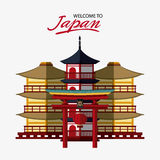 Japan culture and landmark design. Tower building and arch icon. Japan culture landmark and asia theme. Colorful design. Vector illustration Stock Photos