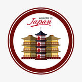 Japan culture and landmark design. Tower building icon. Japan culture landmark and asia theme. Colorful and button design. Vector illustration Stock Image