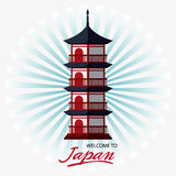 Japan culture and landmark design. Tower building icon. Japan culture landmark and asia theme. Colorful design. Striped background. Vector illustration Stock Photography