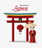 Japan culture and landmark design. Woman arch and lamp icon. Japan culture landmark and asia theme. Colorful design. Vector illustration Stock Photos