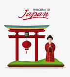 Japan culture and landmark design. Woman arch and lamp icon. Japan culture landmark and asia theme. Colorful design. Vector illustration Royalty Free Stock Images