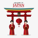 Japan culture and landmark design. Woman arch and lamp icon. Japan culture landmark and asia theme. Colorful design. Vector illustration Royalty Free Stock Photography