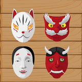 Japan Culture Mask Design Set Vector. Japan Culture Mask Design Set Royalty Free Stock Images