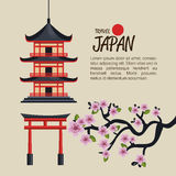 Japan culture poster icon. Vector illustration design Royalty Free Stock Photography