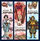 Japan culture vector sketch banners stock illustration