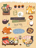 Japan delicacy poster. Attractive Japan delicacy poster - Let's go to Japan and Hello in Japanese royalty free illustration