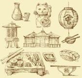 Japan design elements Royalty Free Stock Image