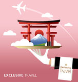 Japan, destination Stock Photography