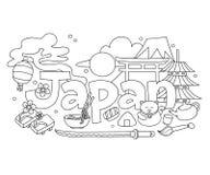 Japan doodle illustration. Line art. Royalty Free Stock Image