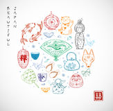 Japan doodle sketch elements. Symbols of Japan. Royalty Free Stock Images