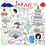 Japan doodles elements. Hand drawn set with Fujiyama mountain Stock Photography