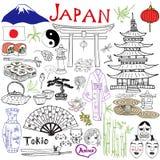 Japan doodles elements. Hand drawn set with Fujiyama mountain, Shinto gate, Japanese food sushi and tea set, fan, theater masks, k Royalty Free Stock Photos
