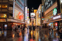 Japan : Dotonbori Royalty Free Stock Photos