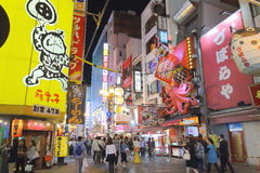 Japan : Dotonbori Stock Images