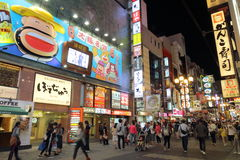 Japan : Dotonbori Stock Image