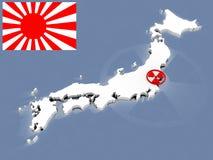 Japan Earthquake Stock Photos