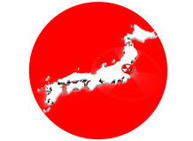 Japan Earthquake Royalty Free Stock Photo