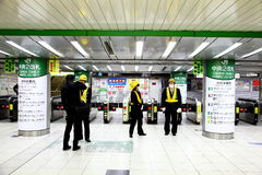 Japan Earthquake 2011. Passengers cannot take the train, Because All train canceled on 11 March 2011 Stock Image