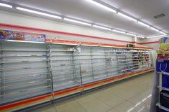 Japan Earthquake 2011 Stock Image
