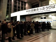 Japan Earthquake 2011. Passengers waiting the train, All trains were delayed because of the earthquake Stock Photos