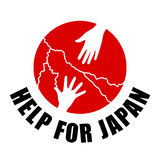 Japan earthquake 2011 - Help for Japan. Vector illustration about Japan earthquake and tsunami tragedy, 11th March 2011. Red japan flag circle with white help Stock Photo