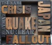 Japan earthquake crisis words Royalty Free Stock Photos