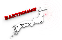 Japan earthquake disaster 2011. Earthquake textl with Japan map and shockwaves. Japan nuclear meltdown disaster 2011 royalty free illustration