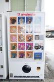 Japan-Eiscreme-Verkaufäutomat Lizenzfreie Stockfotos