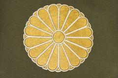 Japan emblem royaltyfri illustrationer