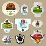 Japan Emblems Set Stock Images