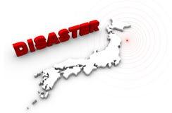Japan-Erdbebenunfall 2011 Stockbild
