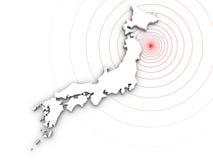 Japan-Erdbebenunfall 2011 Lizenzfreies Stockbild