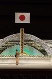 Japan erinnert sich an Opfer des Tsunamis. Lizenzfreie Stockbilder