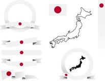 Japan-Fahnensatz Lizenzfreies Stockbild