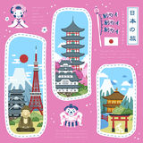 Japan famous attractions Royalty Free Stock Images