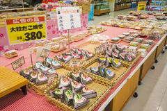 JAPAN - FEBRUARY 19, 2016 : various goods in supermarkets at Jap. An, mart Stock Image
