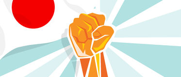 Japan fight and protest independence struggle rebellion show symbolic strength with hand fist illustration and flag Royalty Free Stock Images