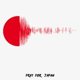 Japan Flag. With text Pray for Japan. Earthquake in Japan, March 2011 Stock Photography