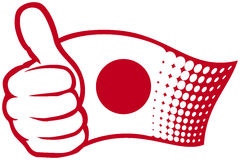 Japan flag Royalty Free Stock Photo