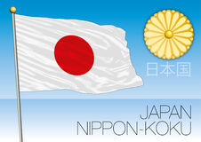 Japan flag and coat of arms Royalty Free Stock Photo
