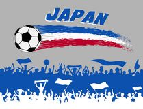 Japan flag colors with soccer ball and Japanese supporters silho. Uettes. All the objects, brush strokes and silhouettes are in different layers and the text Stock Photography