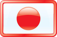 Japan Flag Icon Royalty Free Stock Images